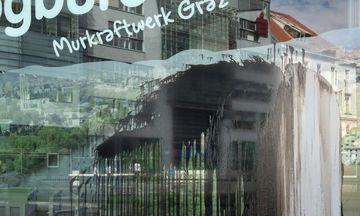 Das Dialogbüro Murkraftwerk Graz wurde ebenfalls mit Farbe angeschüttet / Bild: KK