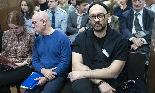 Kirill Serebrennikov, Sofia Apfelbaum, Alexei Malobrodsky