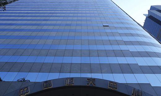 Evergrande-Headquarter in Hong Kong