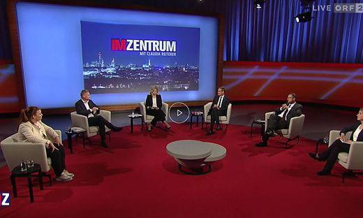 Es diskutierten die Fraktionsvorsitzenden Ibiza-U-Ausschuss Andreas Hanger (ÖVP), Nina Tomaselli (Grüne), Jan Krainer  (SPÖ), Christian Hafenecker (FPÖ) und Stefanie Krisper (NEOS)