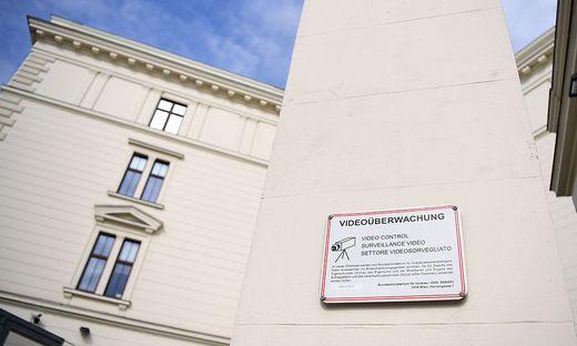 ++ THEMENBILD ++ BUNDESAMT FUeR VERFASSUNGSSCHUTZ UND TERRORISMUSBEKAeMPFUNG (BVT)