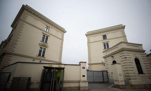 Bundesamt für Verfassungsschutz: Mit der Reform soll auch der Umzug in ein neues Gebäude einhergehen