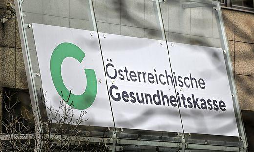 Eine Milliarde weniger? Die österreichische Gesundheitskasse
