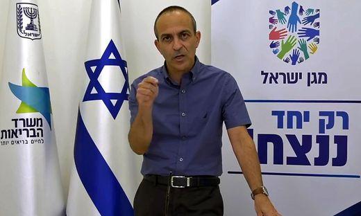 Israels Corona-Beauftragter Ronni Gamzu