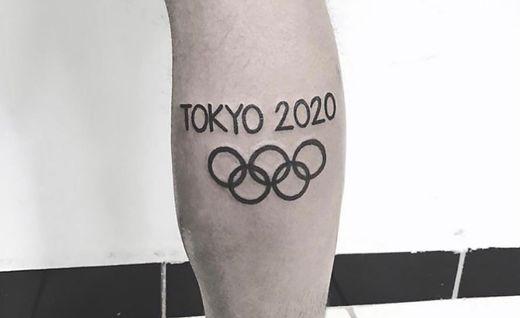 Das Tattoo von Ayala