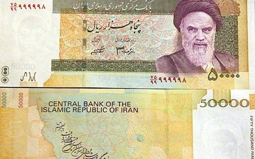 Im Iran wird mit Rial bezahlt