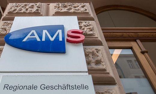 Das AMS hat die Staatsanwaltschaft eigeschaltet