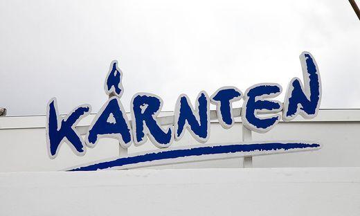MS Kaernten Woerthersee Werft Klagenfurt neu renoviert