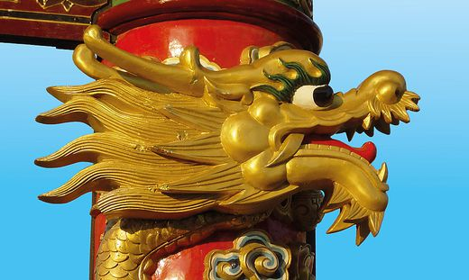 """Juan Yang, """"Chinatown Graz"""" (2003)"""
