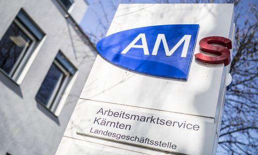 AMS Arbeitsmarktservice Landesgeschaeftsstelle Klagenfurt Kaernten Februar 2019