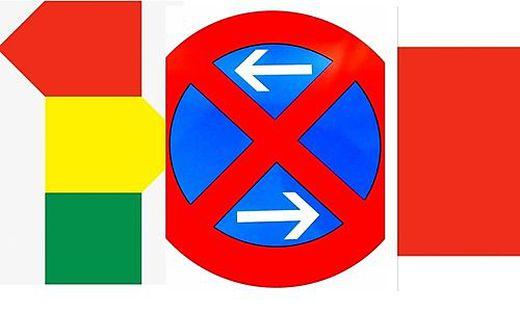 Kennen Sie diese Verkehrszeichen?