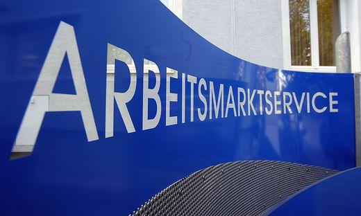 logo,symbol,ams,arbeitsmarktservice,arbeitsmarkt,arbeit,beschaeftigung,job,jobs,wirtschaft